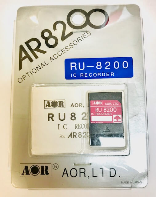 AOR RU-8200 Record/playback Slot Card for AR-8600