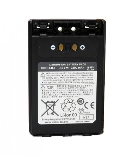 Yaesu SBR-14Li 7.2v 2200mAh Li-ion Battery Pack FT2DE.