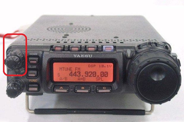 Yaesu CB2339001 AF/SQL/RF Knob for FT-857 Series 2