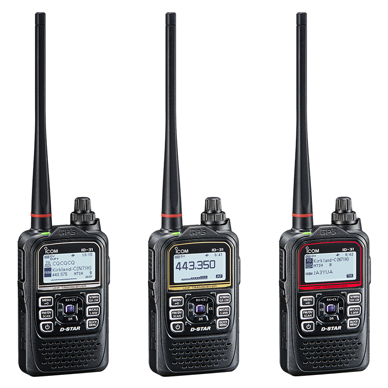 Icom ID-31A Plus