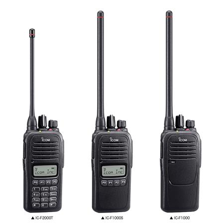Icom IC-F2000 Series PMR UHF Commercial Transceivers