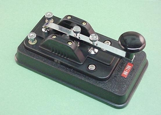 Hi-Mound HK-709 Deluxe Key