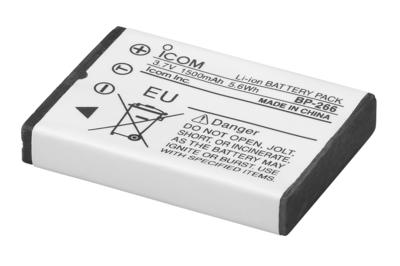 Icom BP-266 Battery Pack For IC-M23