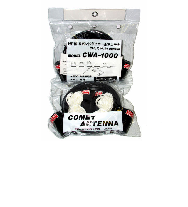 COMET CWA1000 HF Wire Antenna 3.5-28MHz