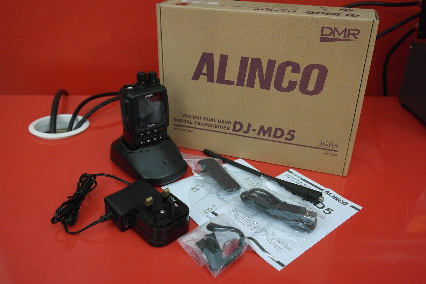 Second Hand Alinco DJ-MD5 Dualband DMR Handheld 1