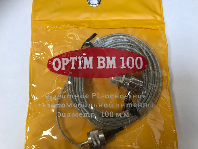 Optim BM100 Repair Foil