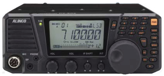 Alinco DX-SR8 HF transceiver 100W all mode