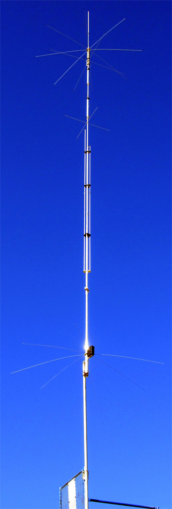 Cushcraft R9 HF Vertical Antenna