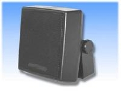 LSPKR BHI - 20W Extension speaker