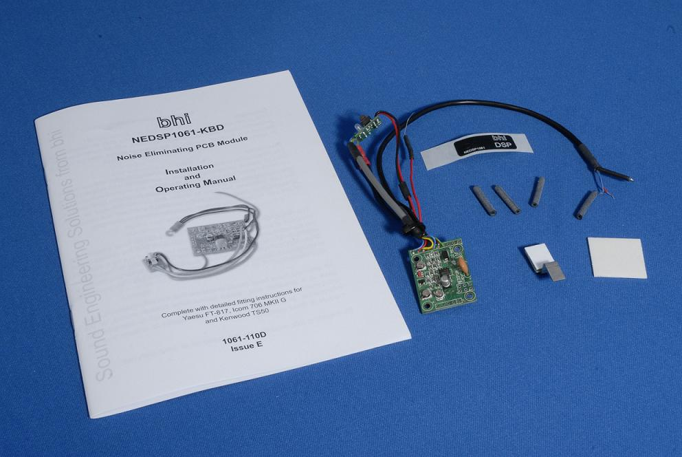 BHI Noise Reduction Products, Ham Radio Antenna