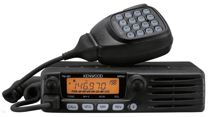 Kenwood TM-281E VHF Mono Band FM Mobile Transceiver