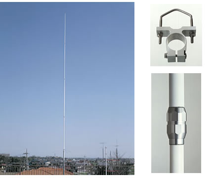 Diamond X-700H  2m/70cm Fixed Station Vertical